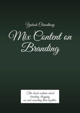 Mix Content on Branding